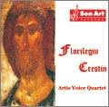 Byzantine Orthodox Songs - Artis Voice Quartet